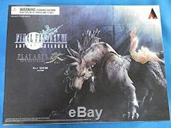 FINAL FANTASY VII ADVENT CHILDREN PLAY ARTS Kai Red XIII PVC painted figure