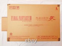 Final Fantasy VII 7 Remake First Class Edition (1st) Brand New Mint Ships Fast