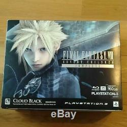Final Fantasy VII Advent Children Limited PS3 Console Cloud Black And Games Set