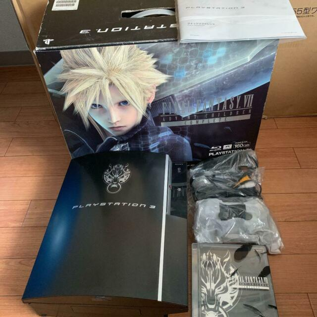Ps3 Final Fantasy Vii Console X Game Software X Cd Set Japan Boys Girls Gift