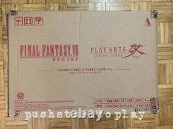 SEALED Final Fantasy VII (7) Remake 1st Class Edition