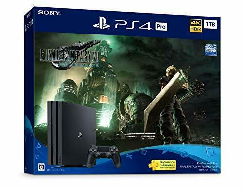 Sony Ps4 Playstation 4 Pro Consoles Final Fantasy Vii Remake Pack Hdd 1tb Game